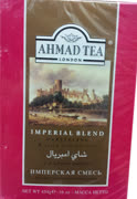 tea-1t.jpg